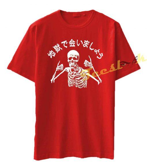 Skeleton Japanese Vintage Tee shirt